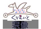 福岡県,宗像市,複合,ショッピング,センター,くりえいと,宗像