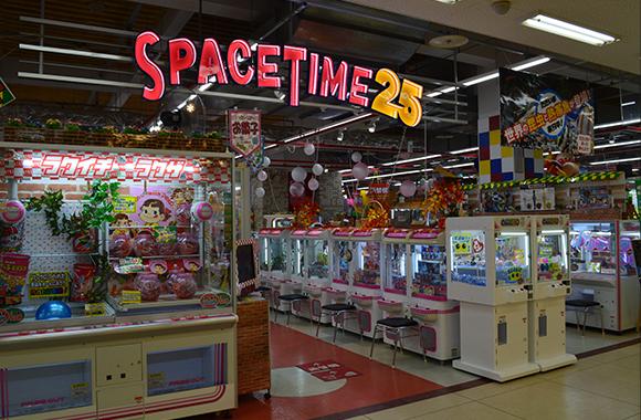 スペースタイム25
