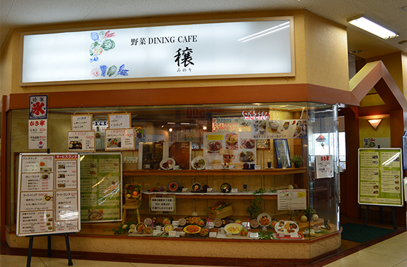 野菜ダイニングカフェ穣